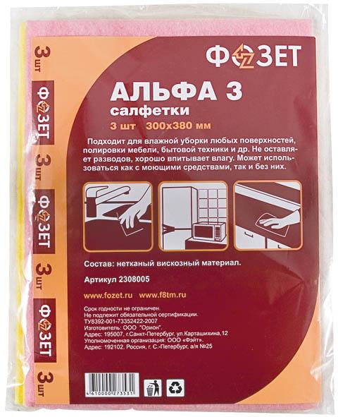 Cалфетка универсальная Альфа-3, 30 х 38 см, 3 шт177024, 2308005Универсальные салфетки Альфа-3, выполненные из мягкого нетканого вискозного материала, подходят как для сухой, так и для влажной уборки. Такие салфетки превосходно впитывают влагу, не оставляют разводов и волокон. Позволяют быстро и качественно очистить кухонные столы, кафель, раковины, сантехнику, деревянную и пластмассовую мебель, оргтехнику, поверхности стекла, зеркал и прочее. Можно использовать как с моющими средствами, так и без них. Внимание, товар поставляется в цветовом ассортименте!!!!! Характеристики: Материал: нетканый вискозный материал. Комплектация: 3 шт. Размер салфетки: 30 см х 38 см. Артикул: 177024.