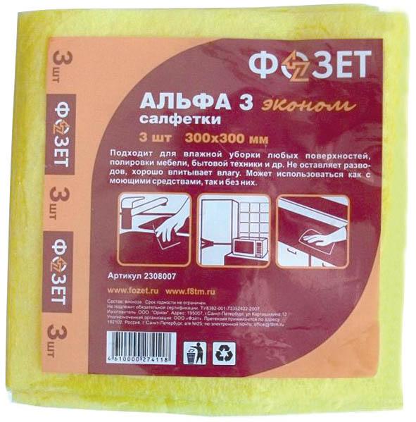 Салфетка универсальная Фозет Альфа-3, цвет: желтый, 30 х 30 см, 3 шт177028Универсальные салфетки Альфа-3 ЭКОНОМ предназначены для влажной уборки поверхностей, полировки мебели, бытовой техники. Выполнены из высококачественной вискозы. Салфетки не оставляют разводов и хорошо впитывают влагу. Могут использоваться как с моющими средствами, так и без них.
