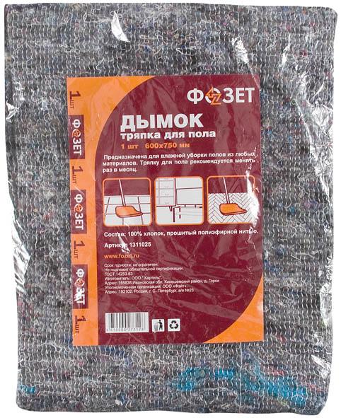 Тряпка для пола Дымок, 600 х 750 мм, 1 шт1025Тряпка для пола Дымок предназначена для влажной уборки полов из любых материалов. Плотность применяемого материала позволяет впитывать большой объем жидкости. Предназначена для многократного использования.
