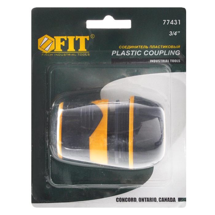 Соединитель для шлангов FIT, двухкомпонентный, 3/477431Пластиковый соединитель FIT применяется для быстрого и надежного соединения шланга 3/4 с любой насадкой поливочной системы. Совместим со всеми элементами аналогичной поливочной системы. Характеристики: Материал: ABS пластик, резина. Размер соединителя: 6 см х 5 см х 5 см. Размер упаковки: 13 см x 10 см x 5 см. Артикул: 77431.
