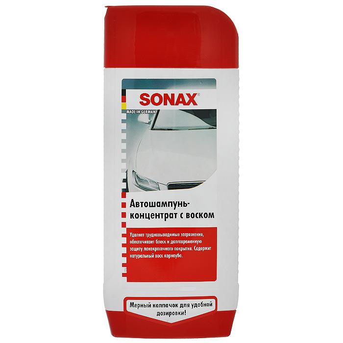 Автошампунь-концентрат Sonax, с воском, 500 мл313200Автошампунь-концентрат Sonax с воском применяется для ручной мойки. Воск, который входит в состав шампуня, создает защитную пленку на окрашенной поверхности. Содержит натуральный воск карнауба. Разбавляется водой из расчета 50 мл концентрата на 10 л воды. Характеристики: Объем: 500 мл. Артикул: 313200. Товар сертифицирован.