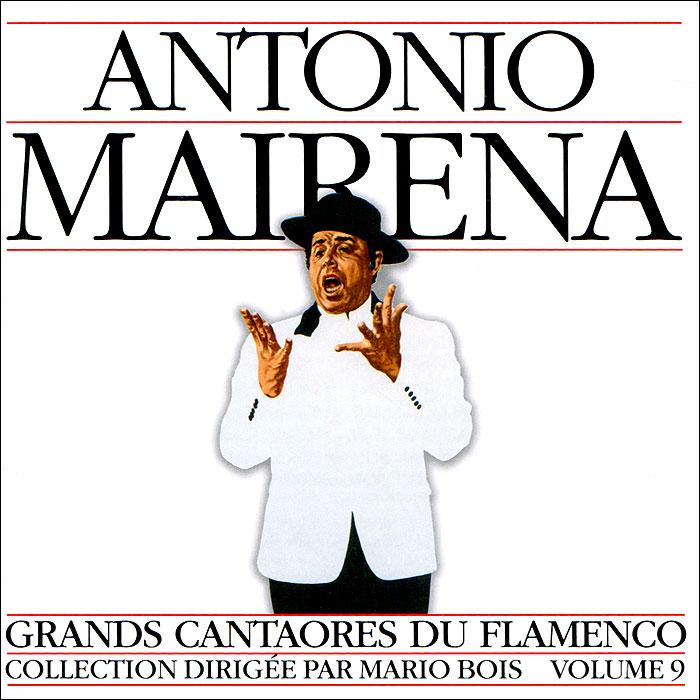 Издание содержит 28-страничный буклет с дополнительной информацией на испанском языке.