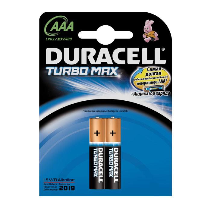 Набор алкалиновых батареек Duracell Turbo Max, тип: AAA (LR03), 2 шт