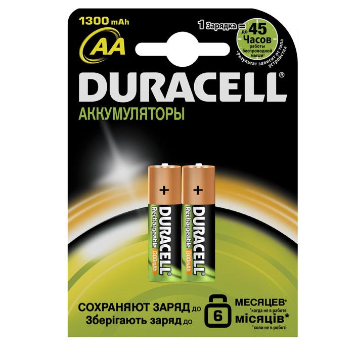 Набор аккумуляторов Duracell, AA NiMH 1300 mAh, 2 штDRC-81472334Никель-металлгидридные аккумуляторы Duracell - идеальное решение для цифровых приборов с высоким потреблением энергии. Их основное преимущество перед другими типами аккумуляторов заключается в более продолжительном времени работы в течение одного цикла зарядки. Используя такой аккумулятор, можно не беспокоиться, что фотоаппарат разрядится или МРЗ-плеер выключится в самый неподходящий момент. Никель-металлгидридные аккумуляторы практически избавлены от эффекта памяти. Аккумулятор можно заряжать не полностью разряженный, если он не хранился больше нескольких дней в таком состоянии. Если аккумулятор был частично разряжен, а затем не использовался более 30 дней, то перед зарядкой его необходимо полностью разрядить.