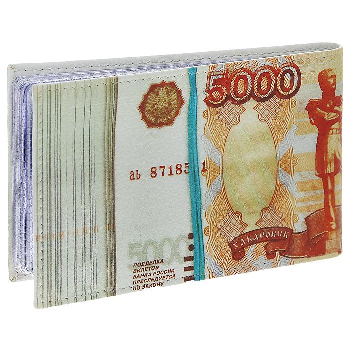 Визитница горизонтальная Perfecto 5000 рублей. GVZ-PR-0057GVZ-PR-0057Стильная горизонтальная визитница выполнена из натуральной кожи в виде пачки купюр в 5000 рублей. Внутри содержится блок из прозрачного пластика на 36 визиток. Визитница 5000 рублей - это не только практичная вещь для хранения пластиковых карт, но и модный аксессуар, который подчеркнет ваш неповторимый стиль. Характеристики: Материал: натуральная кожа, пластик. Размер визитницы: 10,8 см х 1 см х 6,7 см. Размер упаковки: 12 см х 1 см х 9 см. Артикул: GVZ-PR-0057.