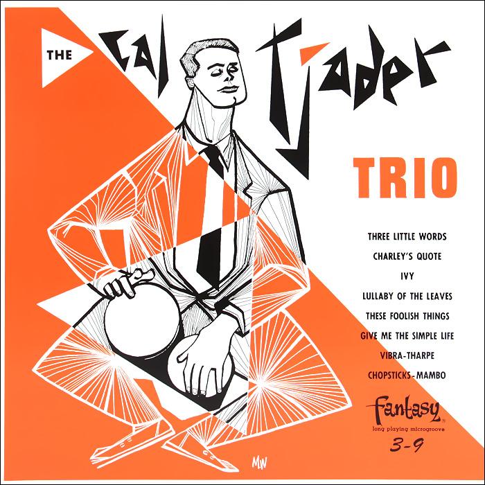 The Cal Tjader Trio. The Cal Tjader Trio (LP)