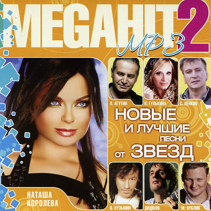 Zakazat.ru Megahit 2 (mp3)