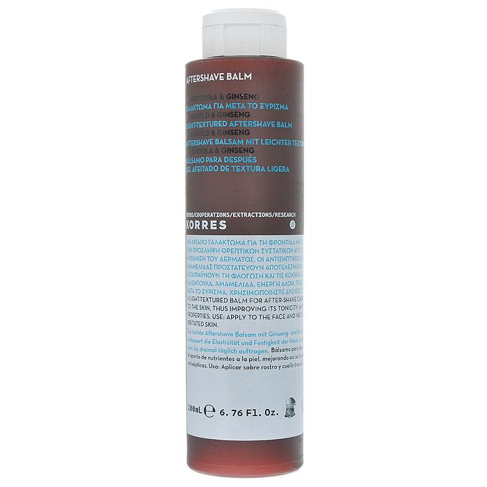 Korres Бальзам после бритья, с бархатцами и женьшенем, 200 мл5203069044816Бальзам после бритья с бархатцами и женьшенем от Korres обладает мощными антисептическими свойствами, предупреждая появление раздражения и устраняя повреждения кожи. Бальзам обладает нежной текстурой, легко наносится, быстро впитывается, обеспечивая качественное проникновение влаги и питательных веществ в кожу. Бальзам с освежающей текстурой и уникальными компонентами способствует укреплению кожи, прекрасно тонизирует ее. Средство обладает стягивающими свойствами и эффективно смягчает и увлажняет кожу. Производство косметики Korres основывается на 4 фундаментальных принципах: Использование натуральных, высокоэффективных компонентов. Клинически проверенная эффективность без пустых обещаний. Чувственное наслаждение. Разумные цены для ежедневного ухода. Используются технологии и исследования в области охраны природы и совместимости с кожей. И в связи с этими усилиями удалось полностью исключить использование особых...