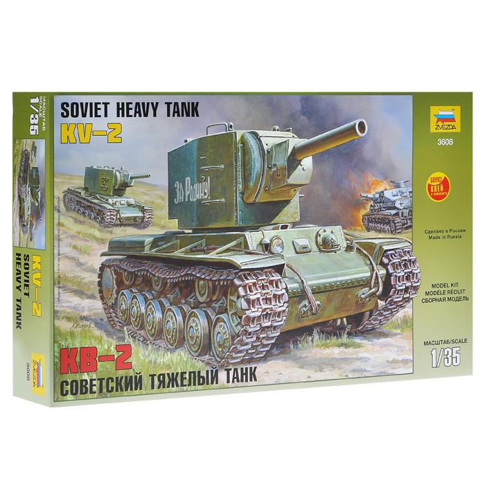 Сборная модель Танк КВ-23608Сборная модель Танк КВ-2 позволит вам и вашему ребенку собрать уменьшенную копию тяжелого советского танка. В комплект входят 393 пластиковых элемента. Процесс сборки развивает интеллектуальные и инструментальные способности, воображение и конструктивное мышление, а также прививает практические навыки работы со схемами и чертежами.