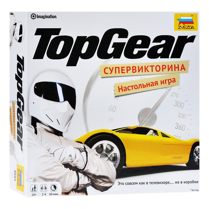 Настольная игра Топ Гир8603Настольная игра Топ Гир позволит вам и вашему ребенку весело и интересно провести время в кругу семьи или друзей. Игра-викторина понравится всем фанатам передачи Top Gear и ее ведущих. Для победы необходимо знать Джереми, Джеймса и Ричарда лучше, чем они знают друг друга сами, уметь разделять машины на Отстой, Некруто, Круто, Супер-пупер, побить Лучший круг Стига и всегда быть быстрее Капитана Улитки. Каждый игрок получает по одной карточке Крутые тачки. Игроки, бросая кубик, ходят по очереди и выполняют правила тех полей, на которые они попали. Существует четыре типа карточек с вопросами, на каждой из них указано количество очков. Если игрок правильно отвечает на вопрос, он прибавляет очки к числу в соответствующей колонке на его листе подсчета очков. Если игрок на финише набрал все очки, которые нужны для его крутой тачки, то он становится победителем. В комплект игры входят: игровое поле, 4 фишки игроков, блокнот для подсчета очков, игральный кубик, 12...