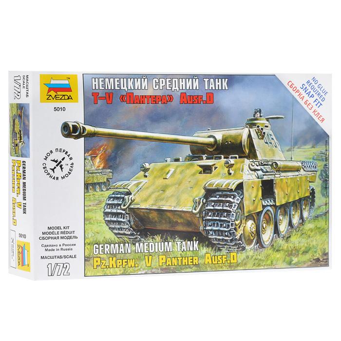 Сборная модель Немецкий средний танк T-V Ausf. D Пантера5010Сборная модель Немецкий средний танк T-V Ausf. D Пантера позволит вам и вашему ребенку собрать уменьшенную копию немецкого танка периода Второй мировой войны. В комплект входят 97 пластиковых элементов. Для сборки этой модели клей не нужен, детали оснащены пазами для легкого соединения. Процесс сборки развивает интеллектуальные и инструментальные способности, воображение и конструктивное мышление, а также прививает практические навыки работы со схемами и чертежами.