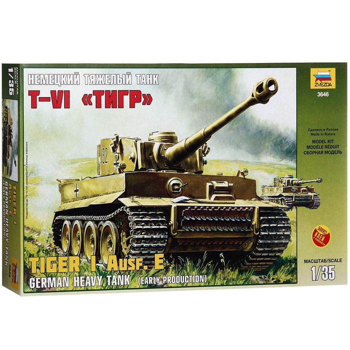 Сборная модель Немецкий танк Т-VI Тигр3646Сборная модель Немецкий танк Т-VI Тигр позволит вам и вашему ребенку собрать уменьшенную копию тяжелого немецкого танка периода Второй мировой войны. В комплект входят 335 пластиковых элементов и схематичная инструкция. Процесс сборки развивает интеллектуальные и инструментальные способности, воображение и конструктивное мышление, а также прививает практические навыки работы со схемами и чертежами.