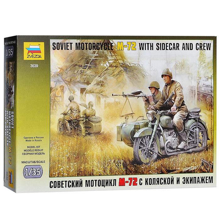 Набор миниатюр Советский мотоцикл M-723639Набор миниатюр Советский мотоцикл M-72 включает в себя 138 пластиковых элементов для сборки советского мотоцикла М-72 периода Второй мировой войны с коляской и четырех солдат. Процесс сборки развивает интеллектуальные и инструментальные способности, воображение и конструктивное мышление, а также прививает практические навыки работы со схемами и чертежами.