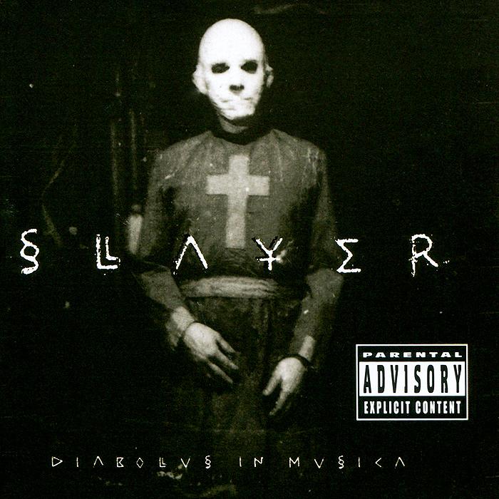 Издание содержит буклет с текстами песен из представленного альбома.