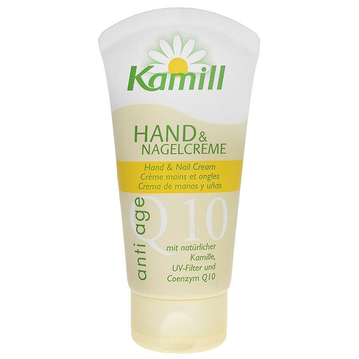 Kamill Крем для рук Anti-ageing, против старения кожи, 75 мл