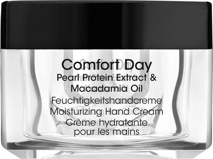 ALessandro Увлажняющий крем для рук Hydrating Comfort Day, 50 мл04-004Интенсивный питательный и увлажняющий крем для рук. В его составе экстракт протеинов жемчуга, масло макадамии, Алоэ вера, гиалуроновая кислота и витамин Е. Крем эффективно восстанавливает даже очень сухую и поврежденную кожу, питает ее, восполняет недостаток влаги в клетках.