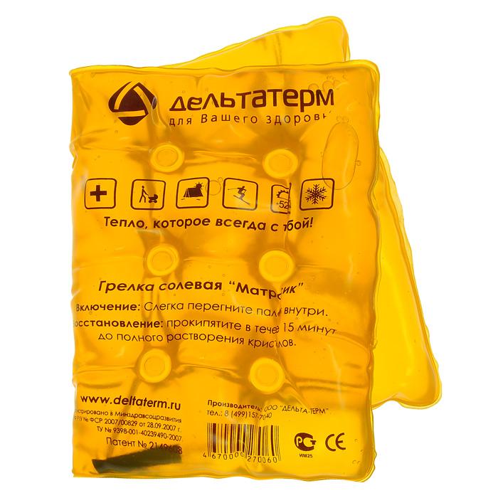 Дельта Грелка солевая Матрасик, цвет: желтый00-00000177Солевая грелка Матрасик выполнена из очень прочной пленки ПВХ и наполнена раствором соли. В растворе плавает палочка-пускатель, которую достаточно слегка перегнуть и моментально начинается процесс кристаллизации соли с выделением тепла до температуры +52°C. Для того чтобы восстановить многоразовое изделие, необходимо положить его в кипящую воду на 10-15 минут и оно снова готово к работе. Гарантия - на 1000 запусков! Грелку можно использовать как холодный компресс для профилактики и лечения мигрени, ушибов, растяжений, носовых кровотечений, укусов насекомых, для сохранения свежести продуктов в дороге. Солевая грелка Матрасик - изготовлена в форме небольшого матрасика, за счет этого имеет самую большую теплоемкость. Предназначена для прогревания больших участков тела (спина, поясница, суставы) при радикулите, остеохондрозе, артрите суставов, миозите, ишиасе. Принимает форму прогреваемой поверхности. Используется для физиопроцедур в клинических и домашних условиях. ...