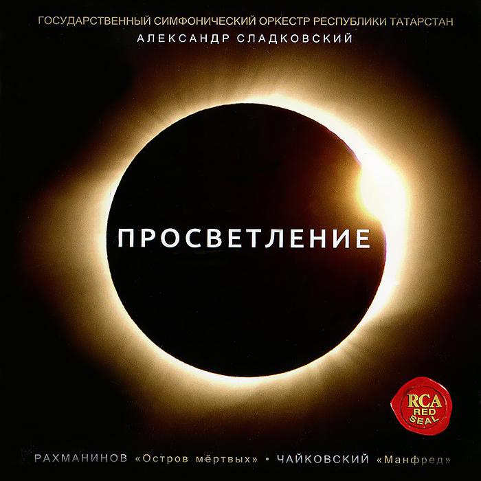 Издание содержит 20-страничный буклет с фотографиями и дополнительной информацией на русском и английском языках.