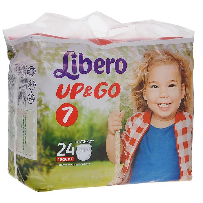 Libero Up&Go ����������-������� 7, 16-26 ��, 24 �� - LiberoPA-81446250���������� ������� ������ �� ��� ��� ������ ����� ���� 16/26 �� (24 �����) ����� ������ � ������ �������! ��� ������� ���������� ��� �������� �������: ����� ������� ��� ������� ������� ������ ���������� ������ �� �������� ��������� ������ ���������, ��� ������� ���������� ����� ��������� ��� ���������� ������� ���� ����� ��� ������� ������� � ����� ������� � �������� ������� ����� ��������� � ��������� �������� ��������� ����� ������������� ����� ���������� �� ����� ������� � Libero Up&Go, ���� � ������ �������� �� ������� 5 ������...