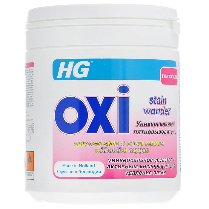 Универсальный пятновыводитель HG, 500 г324050161Пятновыводитель HG с активным кислородом - универсальный пятновыводитель, удаляющий даже самые трудновыводимые пятна, такие как следы от травы, красного вина, кофе, чай, соусов и остатков еды. Активный кислород также выводит неприятные запахи, проникшие в глубь волокон. Пятновыводитель можно использовать как для белого, так и для цветного белья. Применяется для выведения пятен при стирке, в сочетании с моющим средством, предварительной стирки и замачивания, удаления пятен. Крышку можно использовать в качестве мерной ложки.