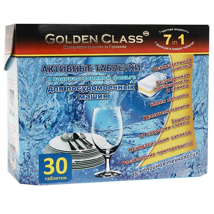 Таблетки Golden Class 7 в 1 для посудомоечных машин, 30 шт06087Таблетки Golden Class 7 в 1 предназначены для мытья посуды в посудомоечной машине любого типа и производителя. Теперь не требуется использовать дополнительно ополаскиватель и специальную соль! Современная трехслойная рецептура таблетки позволяет основательно, но деликатно удалять любые загрязнения с вашей посуды, не нанося вреда внутренним частям и механизмам вашей посудомоечной машины, не повреждая цвета, рисунок и внешний вид посуды при любых режимах мойки. Семикратная мощность таблеток Golden Class 7 в 1: основательно очищает посуду от любых загрязнений; придает посуде безупречный блеск, прозрачность и глянец; препятствует образованию накипи в машине, смягчая воду; защищает стеклянную посуду от коррозии; обеспечивает безупречный блеск металла, без пятен и помутнений; эффективно растворяет нагар и пригоревшие остатки пищи; нейтрализует неприятные запахи, обеспечивает запах свежести в машине. Новая проверенная...