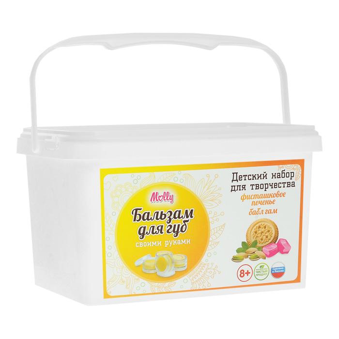 Набор для изготовления бальзама для губ Фисташковое печенье - бабл-гамБГ-004С помощью набора для изготовления бальзама для губ Фисташковое печенье - бабл-гам ваш ребенок самостоятельно сможет сделать косметическое средство, которое пригодится не только ему, но и взрослым. Набор позволяет быстро и легко освоить процесс изготовления бальзама для губ. В нем есть все необходимое: масло какао, касторовое масло, пчелиный воск, два ароматизатора, ложка, четыре баночки для хранения готового бальзама, наклейки и инструкция на русском языке. Увлекательный процесс изготовления бальзама для губ поможет ребенку провести время с пользой и удовольствием. Бальзам для губ, изготовленный своими руками, оформленный яркой наклейкой и обладающий приятным ароматом фисташкового печенья или бабл-гама, послужит великолепным подарком для друзей и близких.