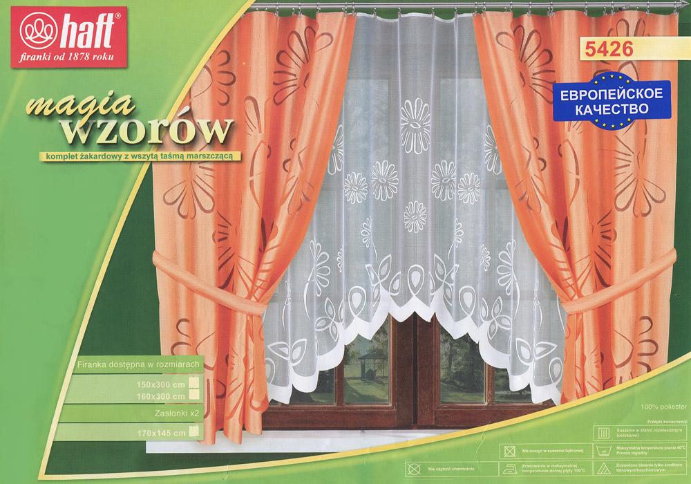 Комплект штор для кухни Haft, на ленте, цвет: белый, оранжевый, высота 170 см489511Комплект штор Haft станет великолепным украшением кухонного окна. В набор входит тюль и две шторы. Для более изящного расположения штор на окне прилагаются подхваты. Шторы изготовлены из легкого полиэстера оранжевого цвета, тюль - из полиэстера белого цвета. По краям штор вшита шторная лента. Благодаря этому их можно повесить как на зажимы (и ткань не повредится), так и на крючки. Характеристики: Материал: 100% полиэстер. Цвет: белый, оранжевый. Размер упаковки: 40 см х 30 см х 5 см. Артикул: 489511. В комплект входит: Тюль - 1 шт. Размер (ШхВ): 300 см х 150 см. Штора - 2 шт. Размер (ШхВ): 145 см х 170 см. Подхват: 2 шт.