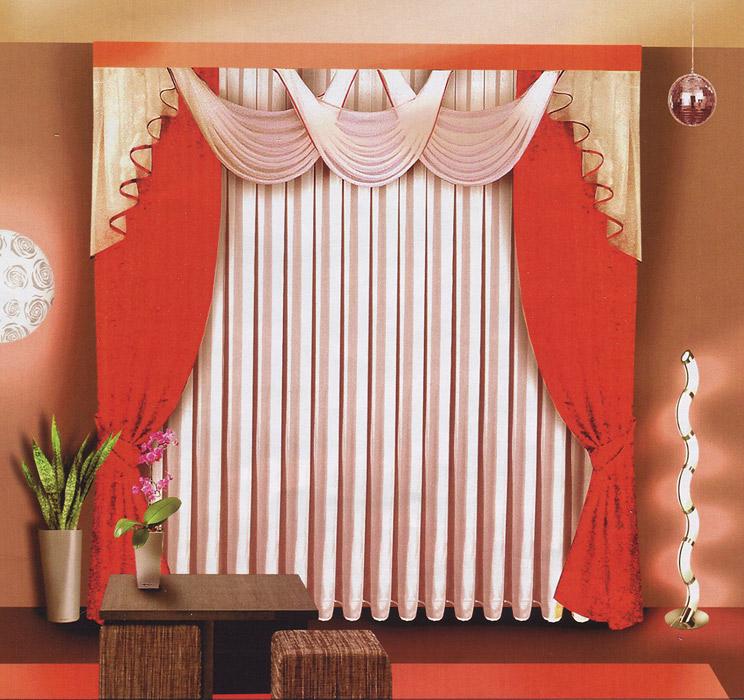 Комплект штор Zlata Korunka, на ленте, цвет: терракотовый, высота 250 смБ063Комплект штор Zlata Korunka, изготовленный из прочного полиэстера, станет великолепным украшением любого окна. В набор входят две шторы терракотового цвета, вуалевый белый тюль и регулируемый ламбрекен по высоте. Также для более изящного расположения штор на окне прилагаются подхваты. Комплект имеет изысканный внешний вид и обладает яркостью и сочностью цвета. Все предметы комплекта на шторной ленте для собирания в сборки. Жаккард - одна из дорогих тканей. Жаккардовые ткани очень прочны, долговечны и удобны в эксплуатации. Своеобразный рельефный рисунок, который получается в результате сложного плетения на плотной ткани, напоминает своего рода гобелен.