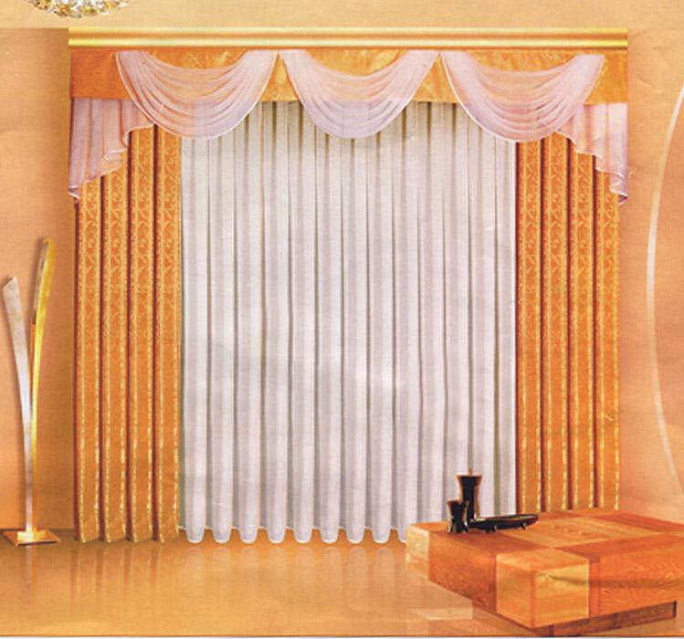 Комплект штор Zlata Korunka, на ленте, цвет: желтый, высота 250 смБ075Комплект штор Zlata Korunka, изготовленный из прочного полиэстера, станет великолепным украшением любого окна. В набор входят две шторы желтого цвета, белая вуаль и ламбрекен. Также для более изящного расположения штор на окне прилагаются подхваты. Комплект имеет изысканный внешний вид и обладает яркостью и сочностью цвета. Все предметы комплекта на шторной ленте для собирания в сборки. Жаккард - одна из дорогих тканей. Жаккардовые ткани очень прочны, долговечны и удобны в эксплуатации. Своеобразный рельефный рисунок, который получается в результате сложного плетения на плотной ткани, напоминает своего рода гобелен.