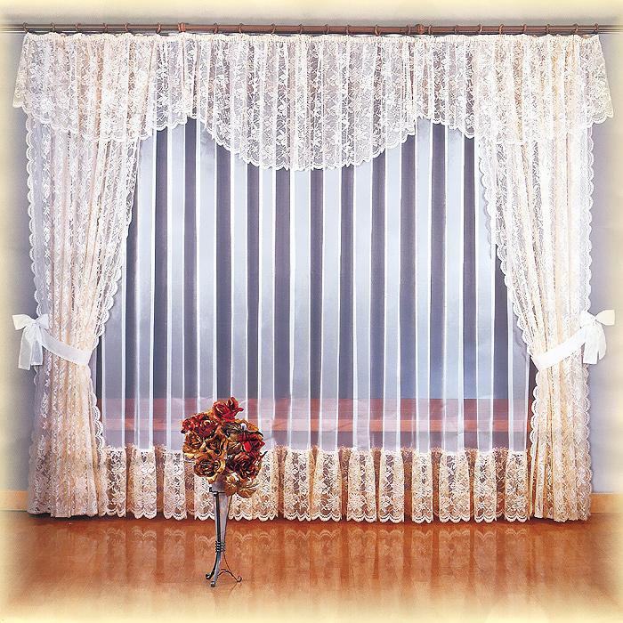 Комплект штор Maria, на ленте, цвет: белый, коричневый, высота 250 см710461Комплект штор Maria станет великолепным украшением любого окна. В набор входит тюль, две шторы и ламбрекен. Для более изящного расположения штор на окне прилагаются подхваты. Шторы изготовлены из легкого воздушного полиэстера коричневого цвета, тюль - из полиэстера белого цвета. Шторы, ламбрекен и нижняя часть тюля украшены изящными кружевными узорами. Тонкое плетение, оригинальный дизайн и нежная цветовая гамма привлекут к себе внимание и органично впишутся в интерьер комнаты. Все предметы комплекта оснащены шторной лентой для собирания в сборки.
