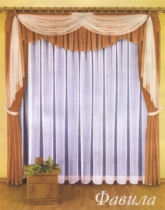 Комплект штор Фавила, на ленте, цвет: коричневый, белый, высота 250 смБ0520Комплект штор Фавила станет великолепным украшением любого окна. Комплект состоит из двух штор, тюля и ламбрекена, выполненных из легкого вуалевого полиэстера. Для более изящного расположения штор на окне предусмотрено два подхвата. Оригинальное дизайн и нежная цветовая гамма привлекут внимание и органично впишутся в интерьер помещения. Все предметы комплекта оснащены шторной лентой для собирания в сборки.