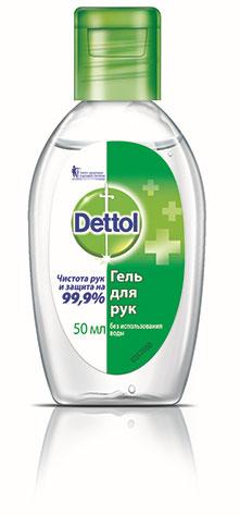 Dettol Гель для рук, 50 мл