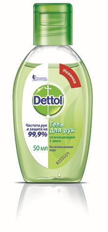 Dettol Гель для рук, с алоэ, 50 мл4607109405956Гель для рук Dettol обеспечивает чистоту и защиту рук на 99,9%. Благодаря экстракту алоэ освежает кожу рук, не оставляет ощущения стянутости. Идеален для использования всегда и везде, когда необходимо очищение рук. Удобен в ситуациях, когда нет возможности использовать воду - вне дома, на прогулке с детьми, в путешествиях, во время пикников и занятий спортом. Характеристики: Объем: 50 мл. Производитель: Таиланд. Товар сертифицирован.