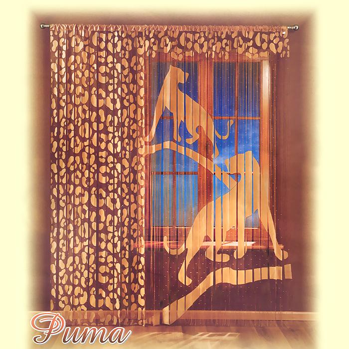 Гардина-лапша Puma, на кулиске, цвет: бежевый, высота 240 см728510Гардина-лапша Puma, изготовленная из полиэстера бежевого цвета, станет великолепным украшением окна, дверного проема и прекрасно послужит для разграничения пространства. Гардина имеет оригинальный дизайн с пятнистым принтом, правая часть гардины оформлена мелкой бахромой с изображением пум. Оригинальный современный дизайн и яркое оформление привлекут внимание и органично впишутся в интерьер помещения. Гардина-лапша оснащена кулиской для крепления на круглый карниз.