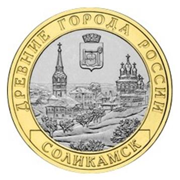 Монета номиналом 10 рублей Соликамск. Биметалл. СПМД. Россия, 2011 год131004Диаметр 2,7 см.