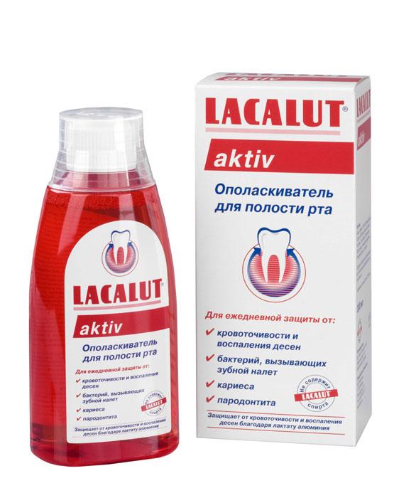 Lacalut Ополаскиватель для рта Aktiv, 300 мл15980525Ополаскиватель Lacalut Aktiv готовый к употреблению ополаскиватель с мощным вяжущим эффектом. Предотвращает кровоточивость и воспаление десен. Оказывает стойкий антибактериальный эффект. Характеристики: Объем: 300 мл. Артикул: 666080/666029. Производитель: Германия. Товар сертифицирован.