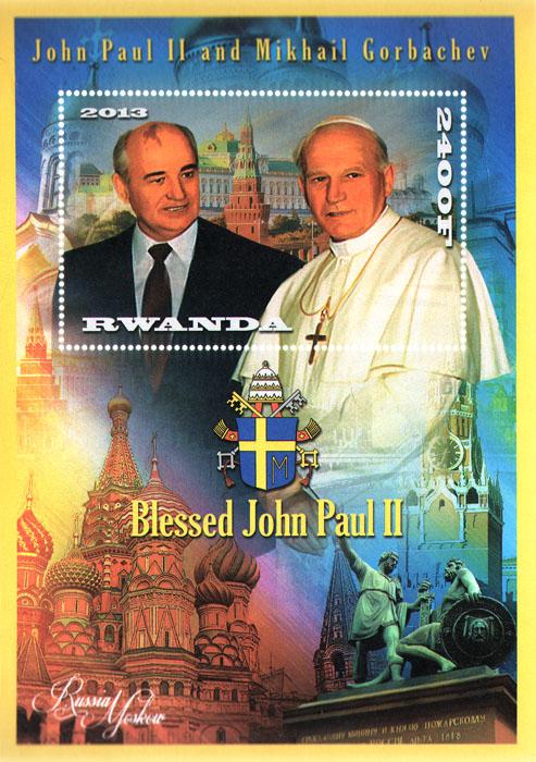 Почтовый блок Иоанн Павел II и М. С. Горбачев. Руанда. 2013 годL2070 EПочтовый блок Иоанн Павел II и М. С. Горбачев. Руанда. 2013 год. Размер блока 15,7 х 11,3 см. Размер марки 8 х 5 см. Сохранность хорошая.