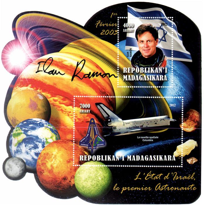 Почтовый блок Первый космонавт Израиля. Мадагаскар. 2012 годL2070 EПочтовый блок Первый космонавт Израиля. Мадагаскар. 2012 год. Размер блока 14,5 х 14,5 см. Размер марок 8 х 5 см, 5 х 4 см. Сохранность хорошая.