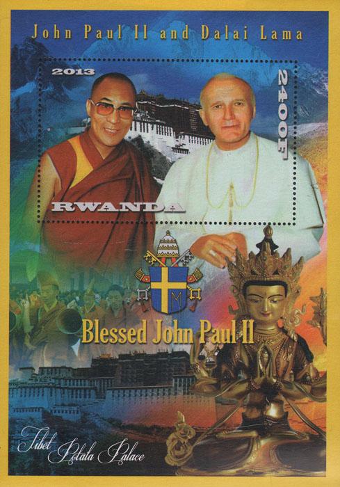 Почтовый блок Иоанн Павел II и Далай Лама. Руанда. 2013 годL2070 EПочтовый блок Иоанн Павел II и Далай Лама. Руанда. 2013 год. Размер блока 15,7 х 11,3 см. Размер марки 8 х 5 см. Сохранность хорошая.