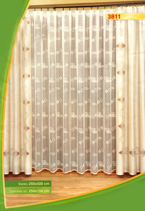 Комплект штор Haft, на ленте, цвет: белый, кремовый, высота 250 см393474Комплект штор Haft, изготовленный из полиэстера, станет великолепным украшением любого окна. В комплект входят две шторы кремового цвета и тюль белого цвета. Тонкое плетение, оригинальный дизайн и приятная цветовая гамма привлекут к себе внимание и органично впишутся в интерьер. Все элементы комплекта на шторной ленте для собирания в сборки.