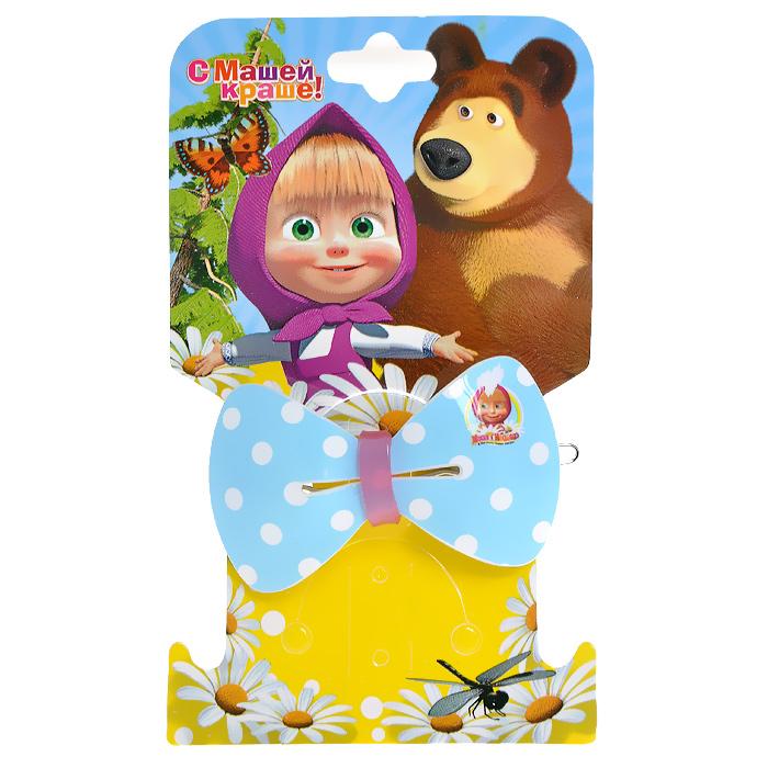 Заколка для волос Маша и медведь Бант, цвет: голубой329050Заколка для волос Маша и медведь Бант подчеркнет красоту прически вашей маленькой принцессы. Заколочка выполнена из металла и оформлена декоративным элементом в виде бантика голубого цвета в белый горошек и изображением Маши, героини популярного мультсериала Маша и медведь. Порадуйте свою малышку таким замечательным подарком!
