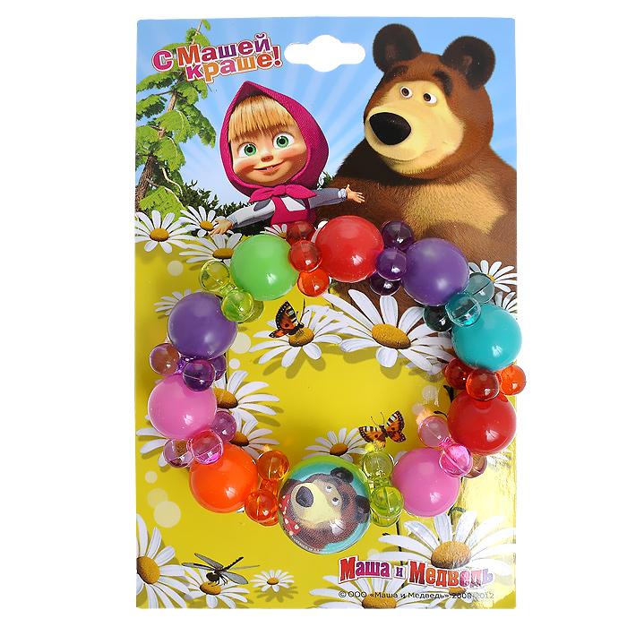 Браслет Маша и Медведь Цветные бусины329046Яркий браслет Маша и Медведь Цветные бусины состоит круглых бусин разных цветов, собранных на текстильную резинку. Один из элементов, имитирующих крупную бусину, оформлен изображением Мишки - героя популярного мультфильма Маша и медведь. Такой браслет непременно понравится вашей маленькой моднице. Порадуйте ее таким замечательным подарком! Характеристики: Материал: пластик, текстиль. Диаметр браслета в нерастянутом виде: 8 см.