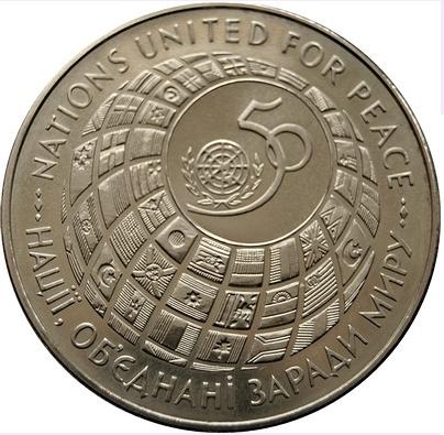 Монета номиналом 200 000 карбованцев 50 лет ООН. Мельхиор. Украина, 1995 год1690Монета номиналом 200 000 карбованцев 50 лет ООН. Мельхиор. Украина, 1995 год. Тираж 100000 экз. Диаметр 3,8 см. Сохранность UNC (без обращения).