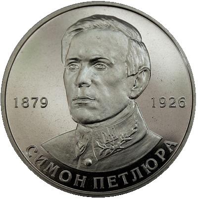 Монета номиналом 2 гривны Симен Петлюра. Нейзильбер. Украина, 2009 годL2070 EМонета номиналом 2 гривны Симен Петлюра. Нейзильбер. Украина, 2009 год. Диаметр 3 см. Сохранность UNC (без обращения). В капсуле.