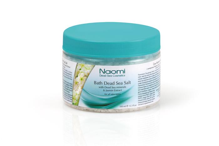Naomi Соль Мертвого моря, с экстрактом жасмина, 350 млKM 0014Соль для ванн Naomi - это уникальное сочетание минералов и микроэлементов Мертвого моря, известных своим благотворным воздействием на кожу, нервную систему и организм в целом. Ванны с добавлением этой соли снимет напряжение, расслабят мышцы, успокоят нервную систему, смягчат кожу, будут полезны при псориазе, дерматите, экземе, себорее и т.д. Растворенные в воде натуральные минералы разглаживают кожу, восстанавливают ее естественный баланс.