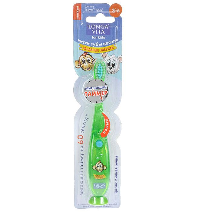 Зубная щетка детская Longa Vita