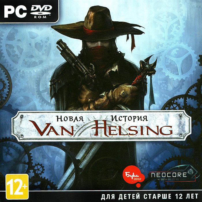 Ван Хельсинг. Новая история
