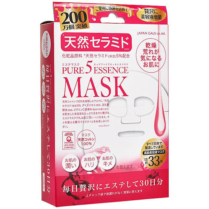 Japan Gals Маска для лица