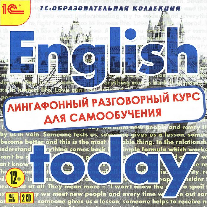 1С: Образовательная коллекция. English today. Лингафонный разговорный курс для самообучения
