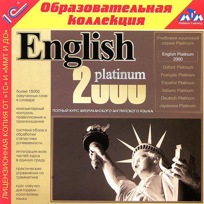 English Platinum 2000